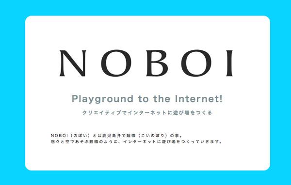 noboi01