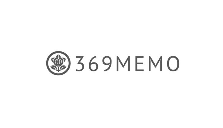 369memo_img
