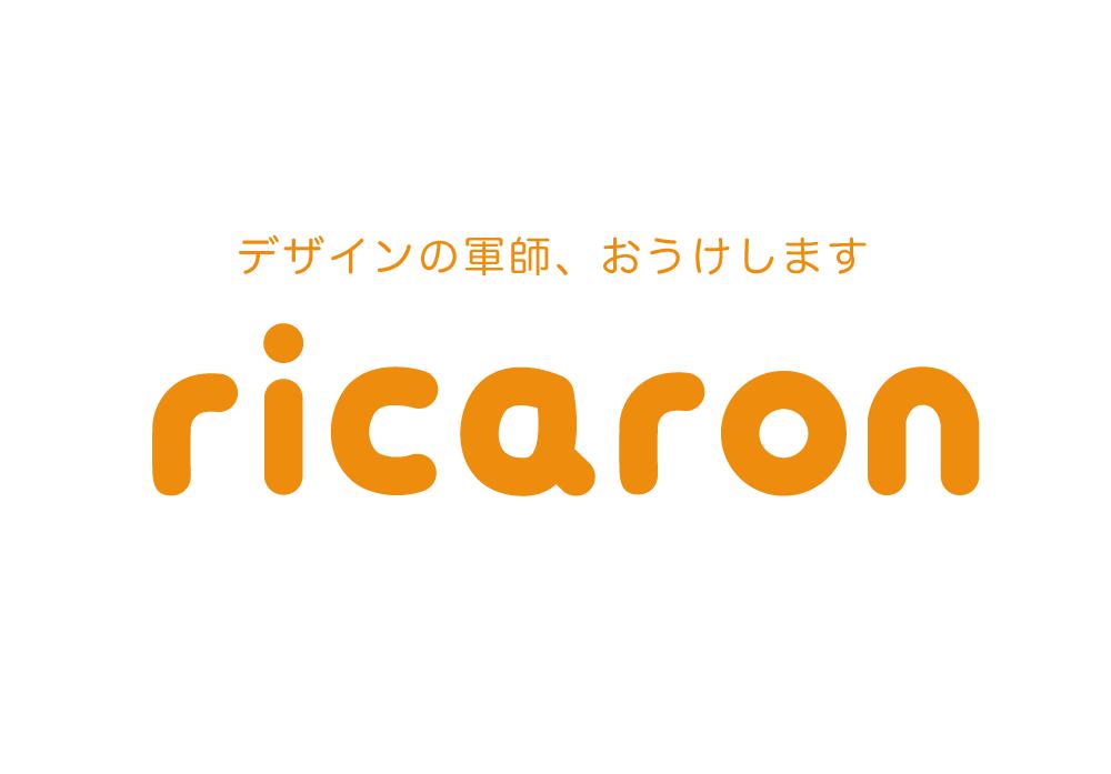 20150410_ricaron