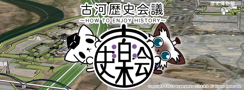 shirakukai_c