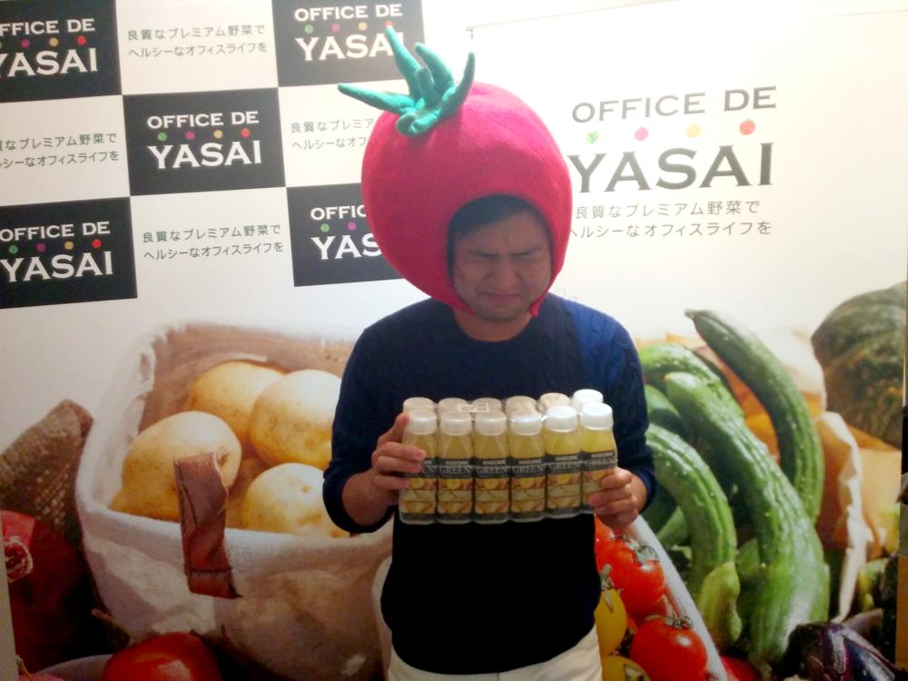 yasai_1000_04
