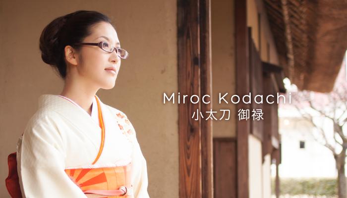 miroc_p_700_03