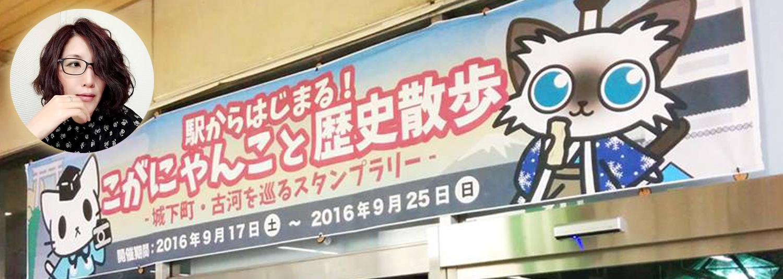 ueda_gotouchi