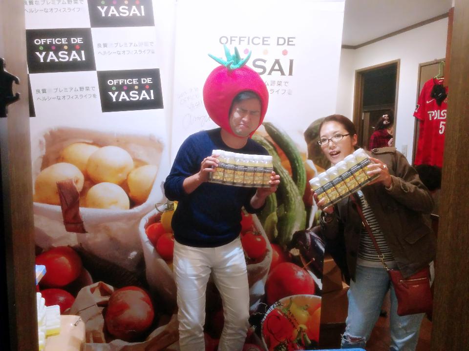 yasai_1000_03